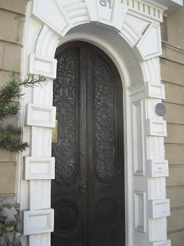 Rutledge Street Door
